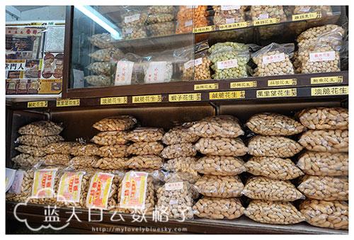 20150924-Discover-Today's-Macau-0489