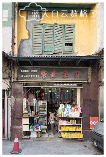 20150924-Discover-Today's-Macau-0706