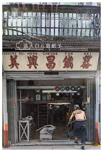 20150924-Discover-Today's-Macau-1057