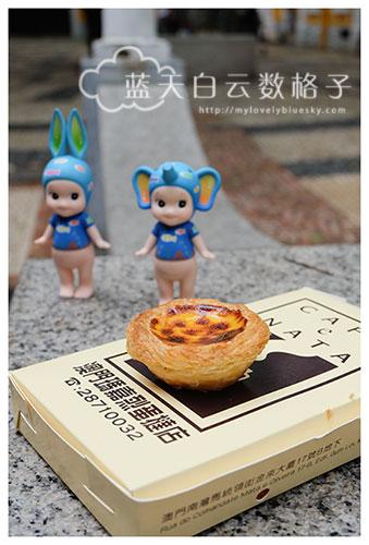 20150926-Discover-Today's-Macau-1616