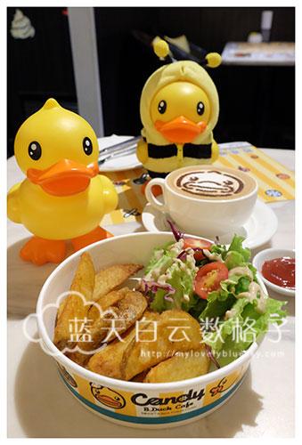 20150927-Discover-Today's-Macau-2214