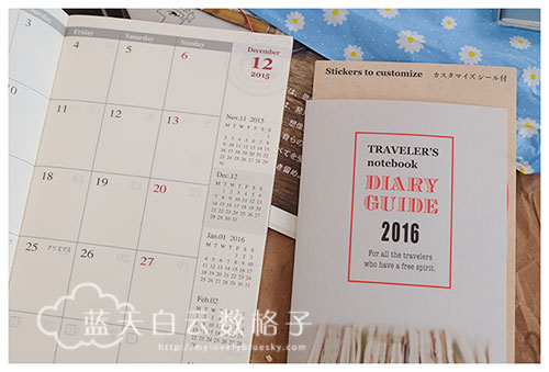 20151002_Traveler's-Notebook-Diary-Guide_0016