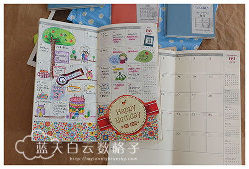 20151002_Traveler's-Notebook-Diary-Guide_0020
