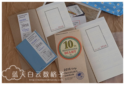 20151002_Traveler's-Notebook-Diary-Guide_0023