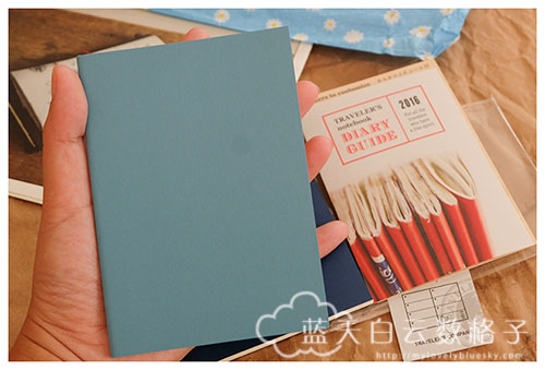20151002_Traveler's-Notebook-Diary-Guide_0027