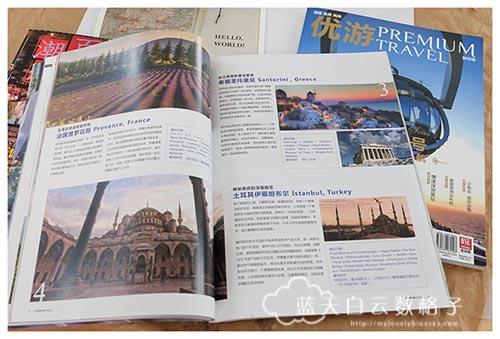 20151018_Singapore Travelers Notebook_0317