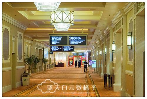 20150924-Discover-Today's-Macau-0836