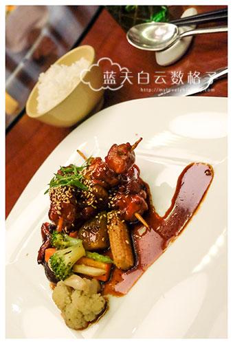 Angsana Lang Co : Rice & Bowl