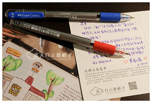 20151014_Jestar-to-Danang_0196