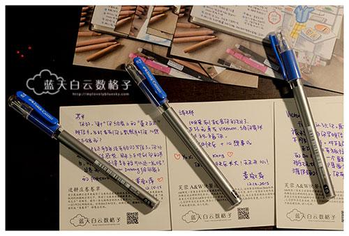20151014_Jestar-to-Danang_0208