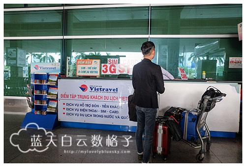 20151101_Ha-long-bay-Hanoi-by-Victoria-Tourism_1880