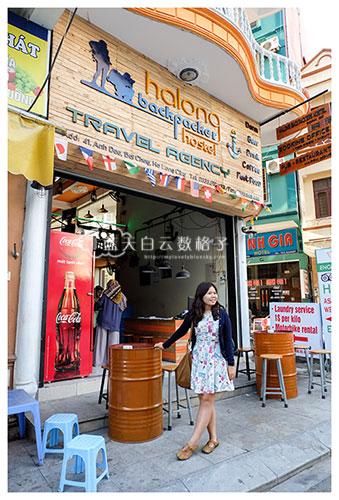 20151102_Ha-long-bay-Hanoi-by-Victoria-Tourism_1701