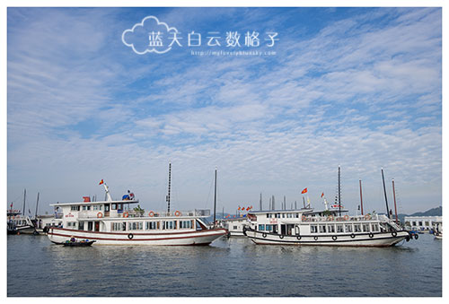 20151103_Ha-long-bay-Hanoi-by-Victoria-Tourism_0953