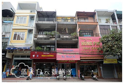 20151104_Ha-long-bay-Hanoi-by-Victoria-Tourism_0680