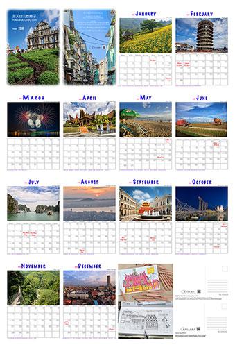 Calendar-2016-ContactSheet