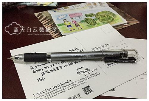 Photo-Nov-02,-11-14-12-PM