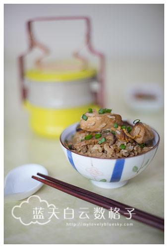 《食尚品味》部落客味道生活:简易电饭煲鸡饭-第一张