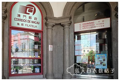 20150930-Discover-Today's-Macau-0597