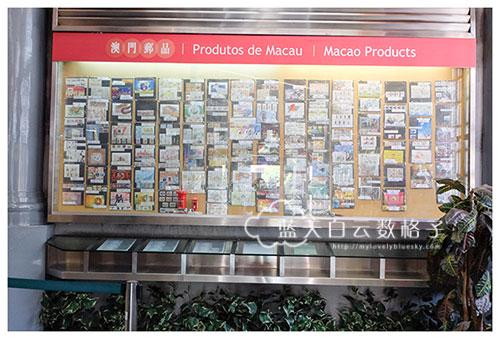 20150930-Discover-Today's-Macau-0603