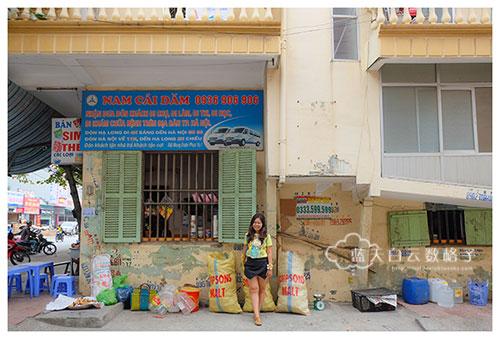 20151104_Ha-long-bay-Hanoi-by-Victoria-Tourism_0675