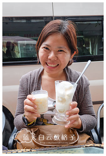 Mrs.Nghi's Yogurt