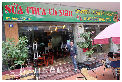 20151104_Ha-long-bay-Hanoi-by-Victoria-Tourism_0840