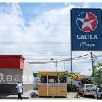 才能园 Caltex 黄色小货柜 Cube Coffee