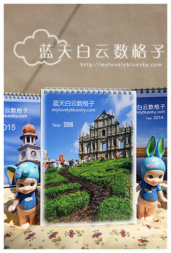 20151209_2016-Calendar_0259