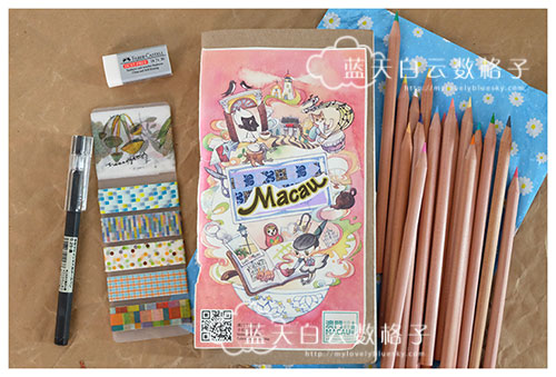 20151213_TN-Macaoigeren_0406