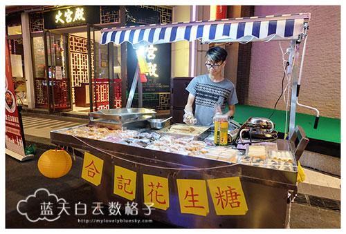 20150925-Discover-today-Macau-0942