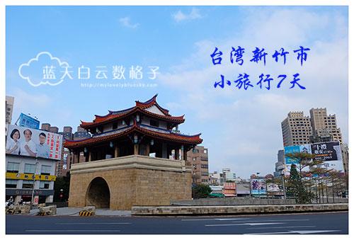 20151228_Taiwan_4960