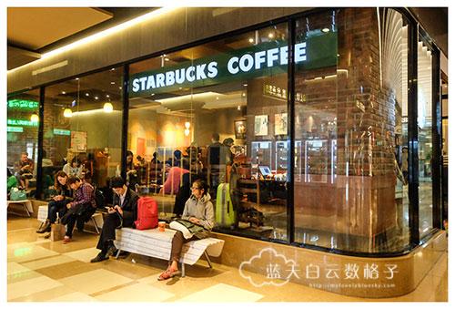 20160106_Taipei_1307
