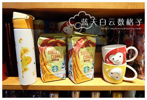 20160106_Taipei_1322