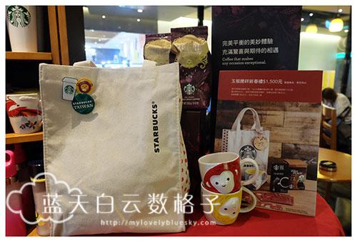20160106_Taipei_1335
