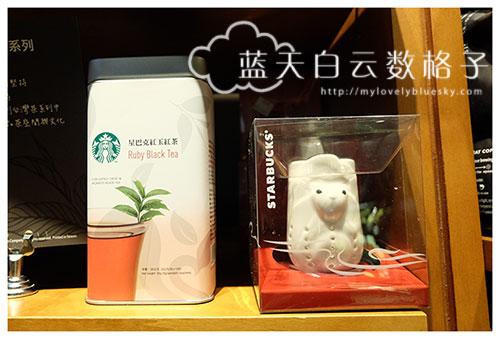 20160106_Taipei_1336