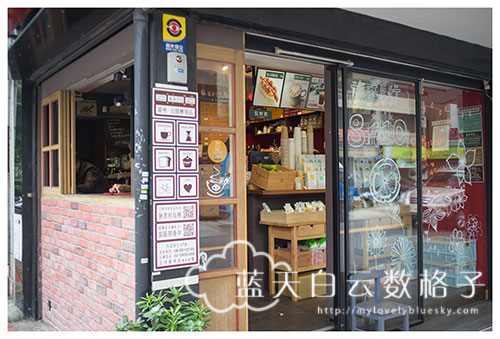 20160109_Taiwan_1966