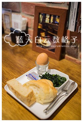 20160109_Taiwan_1973