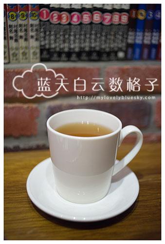 20160109_Taiwan_1979