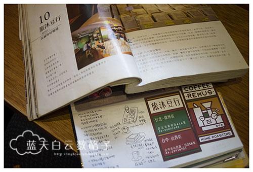 20160109_Taiwan_1985