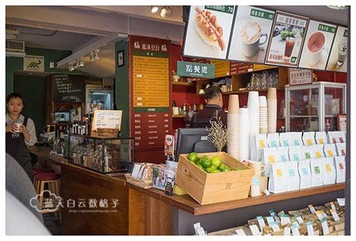 台湾台北咖啡馆:旅沐豆行