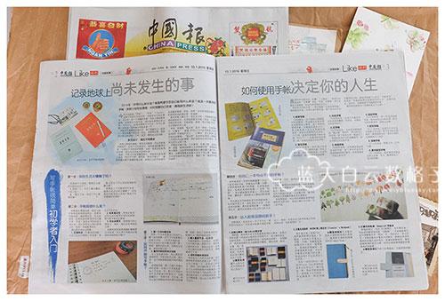 20160110_China-Press_0002