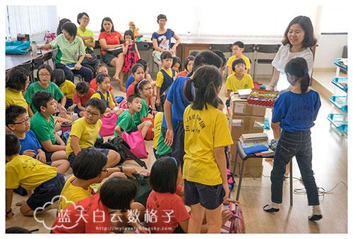 20160123_Primary-School-TN_0034