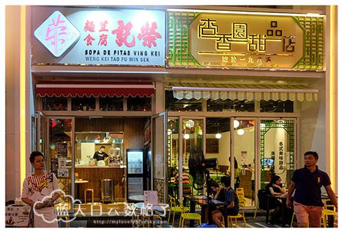 Broadyway 20150925-Discover-today-Macau-0937