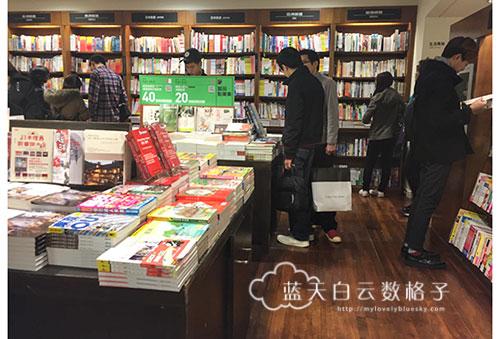 泡诚品敦南书店
