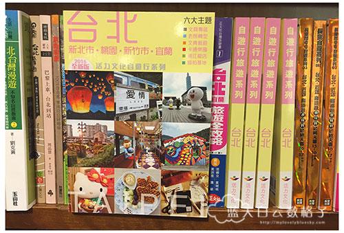 Photo-Jan-07,-10-25-47-PM