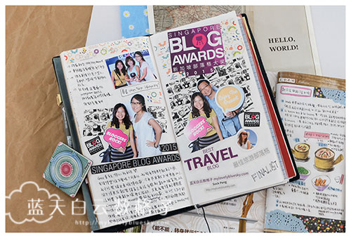 20151018_Singapore-Travelers-Notebook_0323