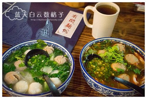 20160211_CNY-2016_0999