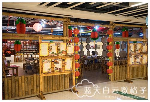 雪兰莪 Jaya One 美食: 有间面馆 Go Noodle House