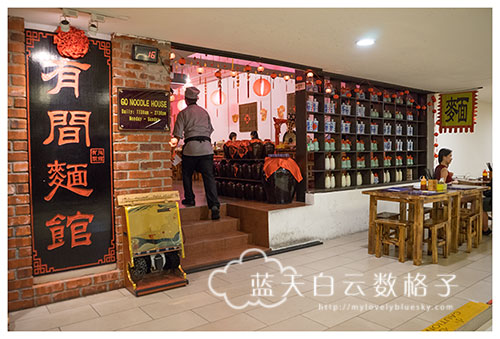 20160211_CNY-2016_1024