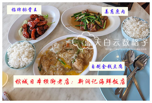 20160221_CNY_0010